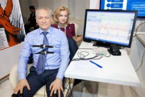 Проверка на полиграфе в Москве недорого