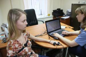 Проверить на детекторе лжи в Москве