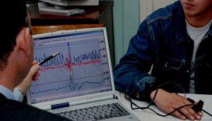 Проверка на детекторе лжи цены
