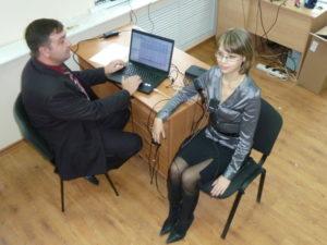 Психофизиологическая экспертиза с применением полиграфа: правовая методология