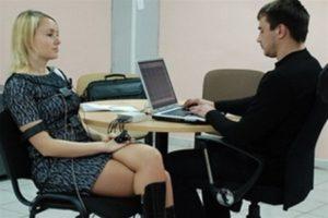 Проверка на полиграфе при приеме на работу вопросы